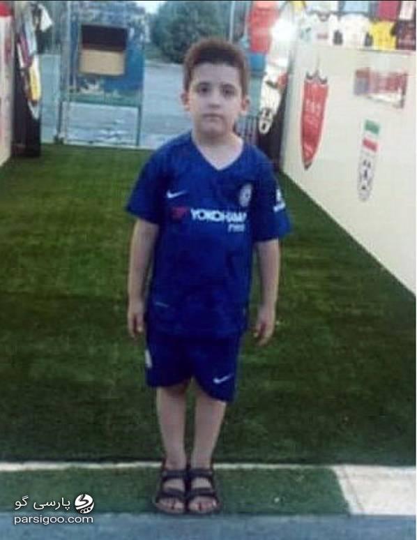 عکس عماد صفی یاری پسر بچه 8 ساله ای که در ورزشگاه آزادی جان باخت