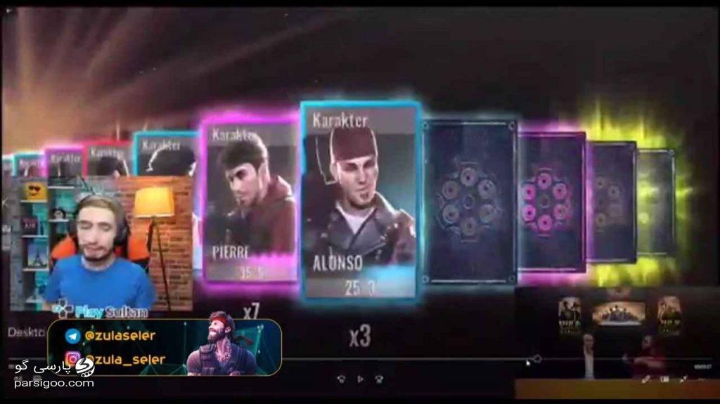 نسخه موبایل بازی زولا منتشر شد