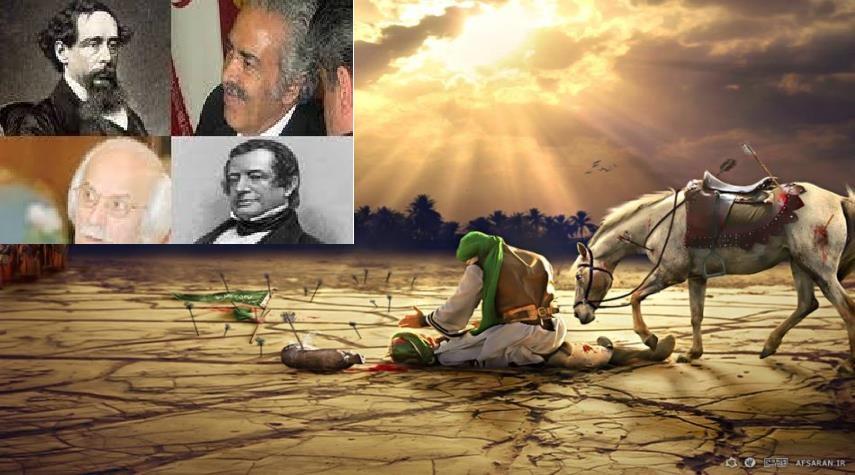 نظر متفکران و دانشمندان مشهور جهان درباره امام حسین