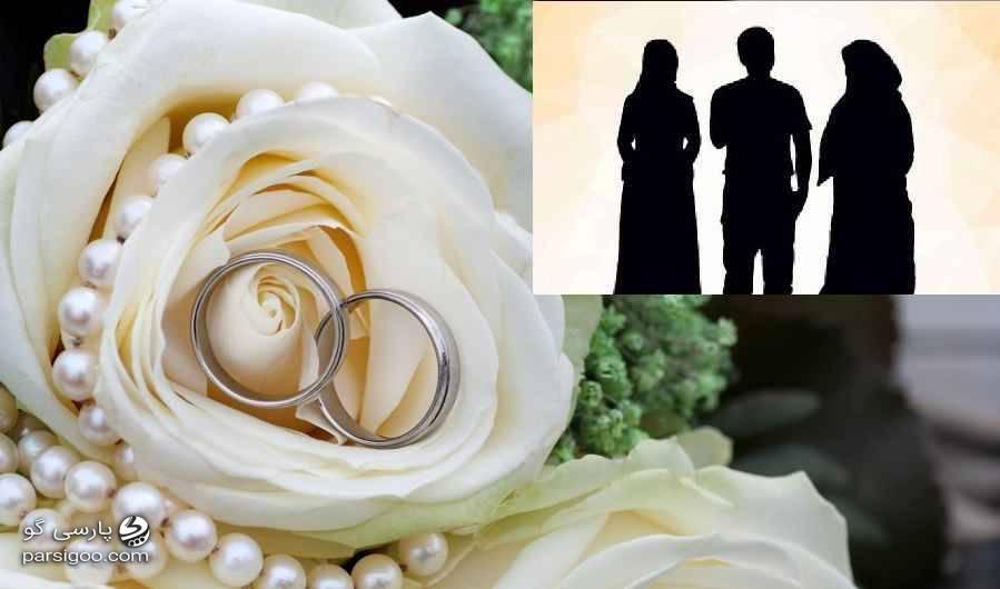 ازدواج موقت شرایط ازدواج موقت ازدواج موقت بدون اجازه همسر اول خیانت به همسر وفاداری