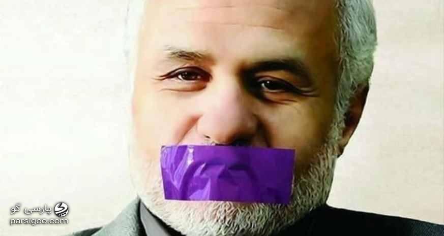 بازداشت دکتر حسن عباسی با شکایت وزارت اطلاعات دولت تدبیر و امید