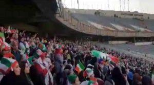 خواندن سرود ملی توسط بانوان در ورزشگاه آزادی