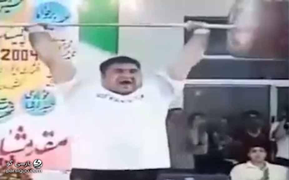 رکورد غیر رسمی حسین رضازاده