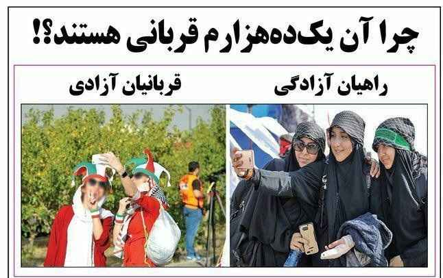 سارا حلم زاده دختری که عکسش در روزنامه کیهان چاپ شد