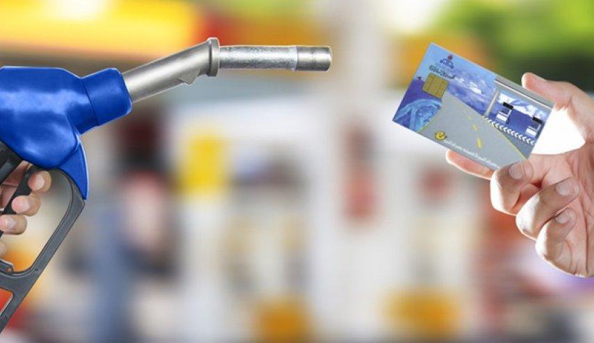 سهمیه بندی بنزین کارت سوخت. پمپ بنزین. بنزین. سهمیه سوخت