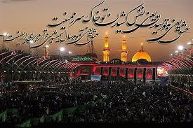 عشق یعنی به تو رسیدن صوتی با صدای محمد حسین پویانفر