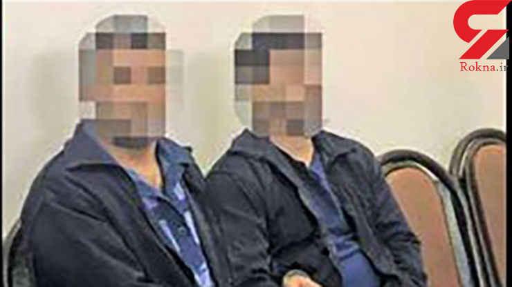 عکس دو متهم از پرونده تجاوز 8 مرد افغان به زن جوان