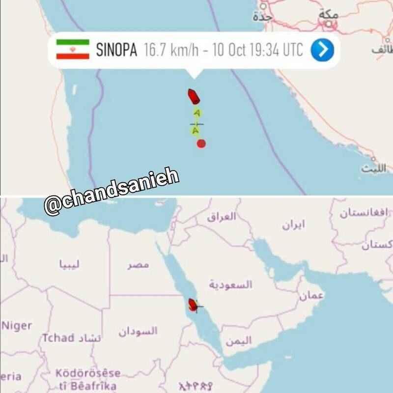 محل اصابت موشک به نفتکش ایرانی SABITI در نزدیکی عربستان