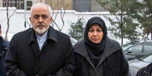 محمد جواد ظریف و همسرش