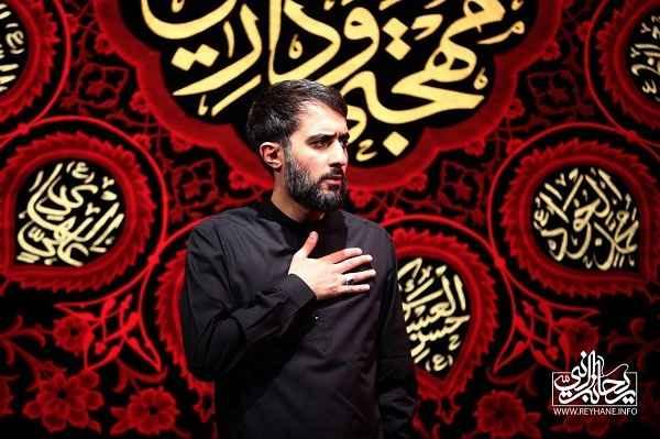 محمد حسین پویانفر مداح اهل بیت عصمت و طهارت. مداح نوحه عشق یعنی به تو رسیدن