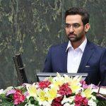 مدرک تحصیلی محمد جواد آذری جهرمی