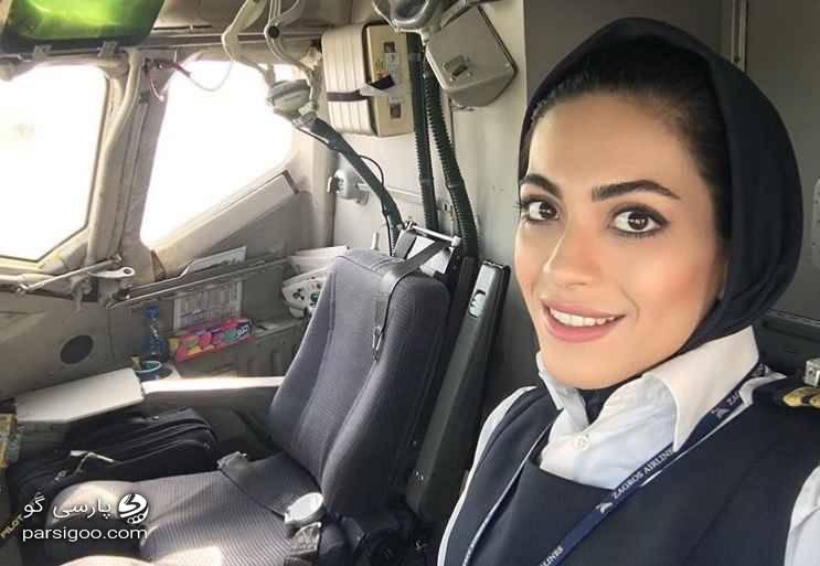 نشاط جهانداری خلبان زن