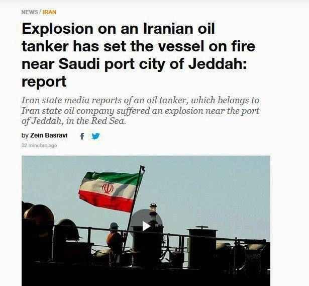 واکنشهای جهانی به انفجار نفتکش ایرانی
