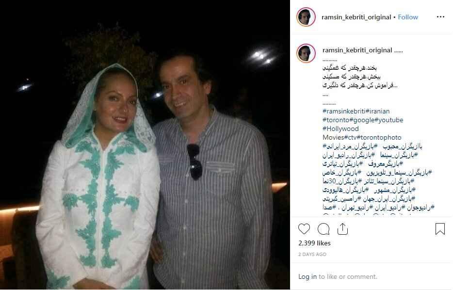 واکنش رامسین کبریتی به جدایی مهناز افشار از همسرش