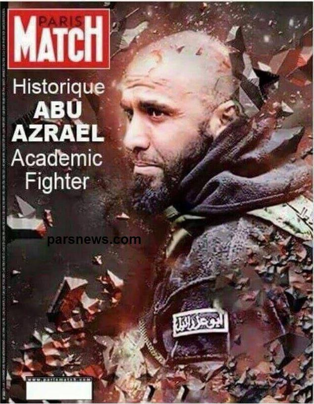 پوستر ابوعزرائیل قهرمان مبارزه با داعش و شکارچی داعشی ها