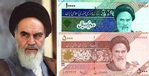 چاپ عکس امام روی اسکناس