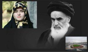 یاسمن اشراقی نتیجه امام خمینی در ورزشگاه آزادی ایران کامبوج