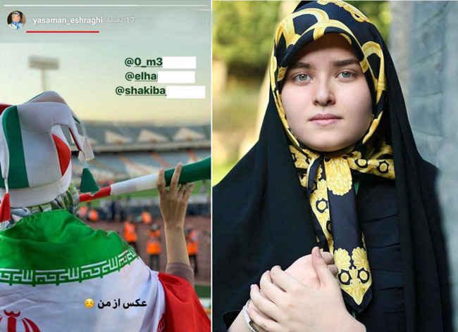 یاسمن اشراقی نتیجه امام خمینی در ورزشگاه آزادی. حضور نتیجه امام خمینی در ورزشگاه