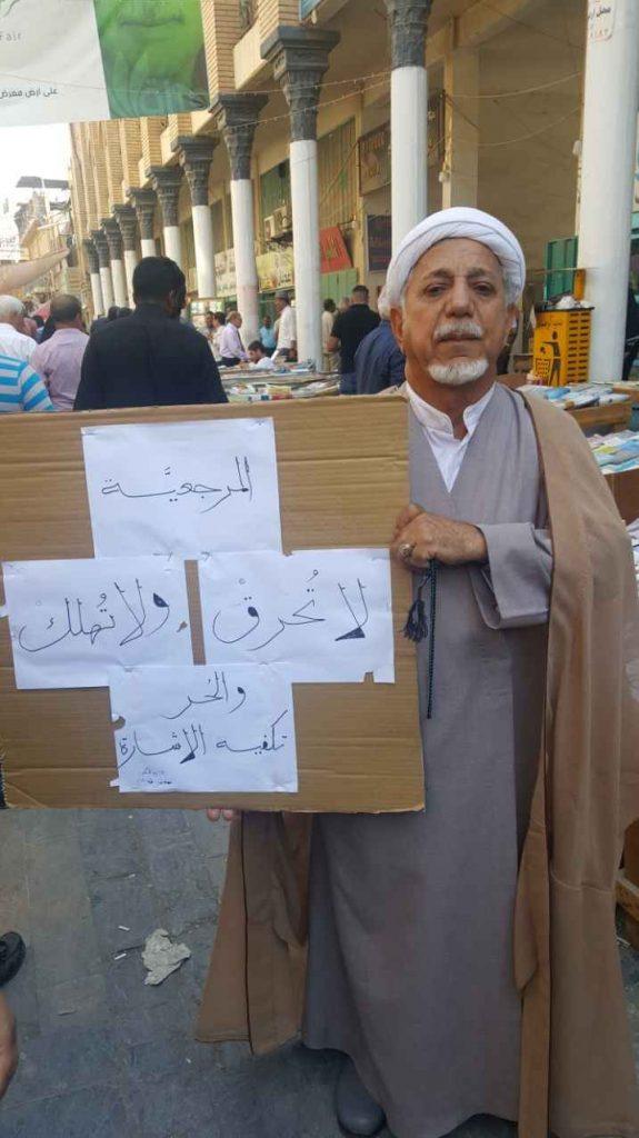 یک روحانی در تجمعات اعتراضی عراق دکتر جعفر الطعان روحانی و استاد دانشگاه