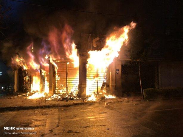 آتش زدن بانک در فتنه 98