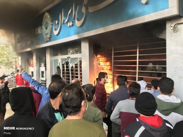 آتش زدن بانک ملی توسط اغتشاشگران در اعتراض به گرانی بنزین