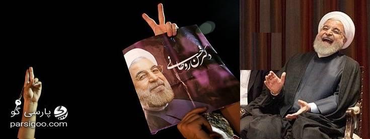 الگوی انتخاب ایرانی از هول حلیم افتادیم تو دیگ