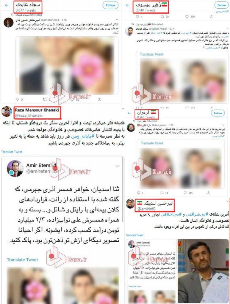 انعکاس تصاویر ثنا اسدیان توسط جریان خاص و ضد انقلاب خارج نشین