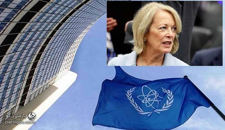 بازرس زن سازمان بین المللی انرژی اتمی و مواد خطرناک در نطنز