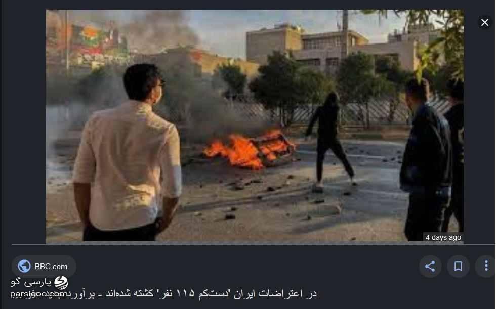 بی بی سی فارسی از آمار دو و سه نفر تا آمار 115 نفر کشته در اعتراضات بنزینی