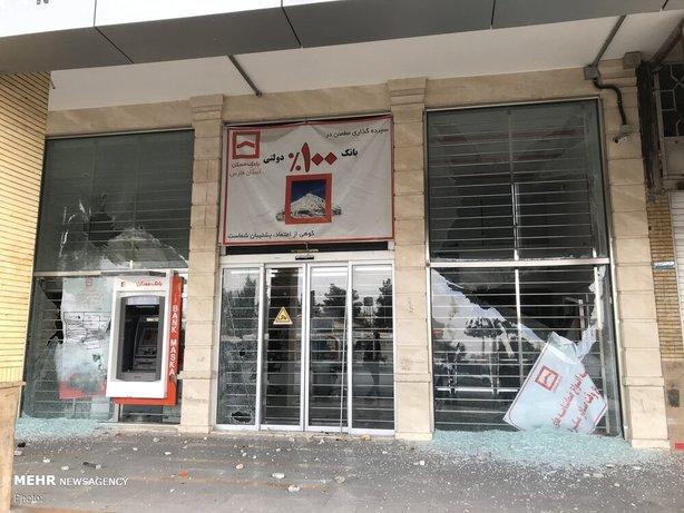 تخریب بانک و شکستن شیشه بانک در اغتشاشات سال 98