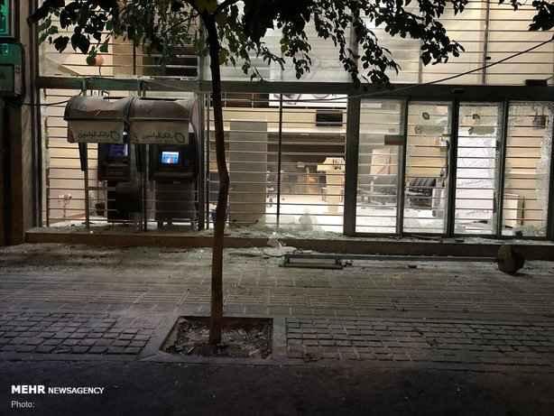 تخریب بانک و شکستن شیشه بانک در فتنه 98