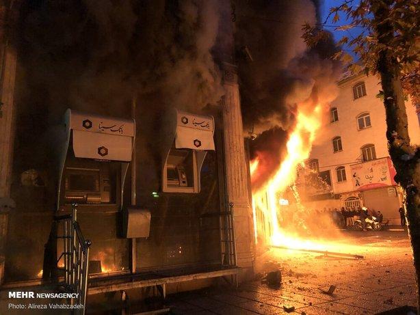 تصاویر اعتشاشات 98 در سرتاسر کشور و آتش زدن اموال عمومی