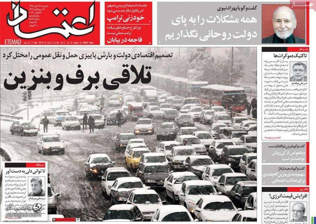 تلاقی برف و بنزین روزنامه اعتماد