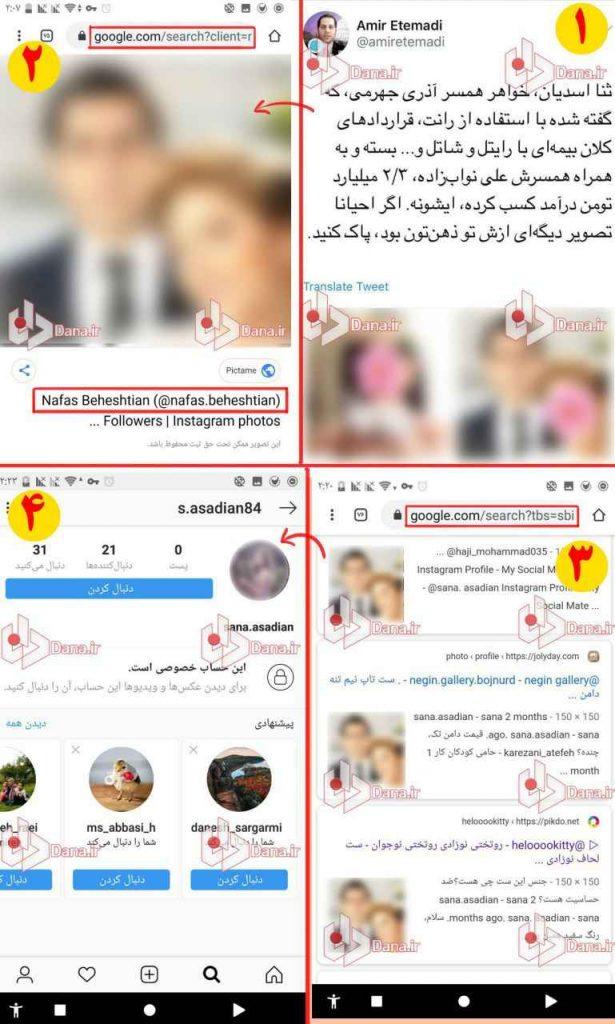 ثنا اسدیان قربانی جریان ضد انقلاب برای تخریب آذری جهرمی
