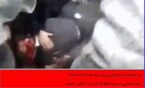در اعتراضات بنزین چند نفر کشته شدند و چه کسانی به مردم شلیک کردند