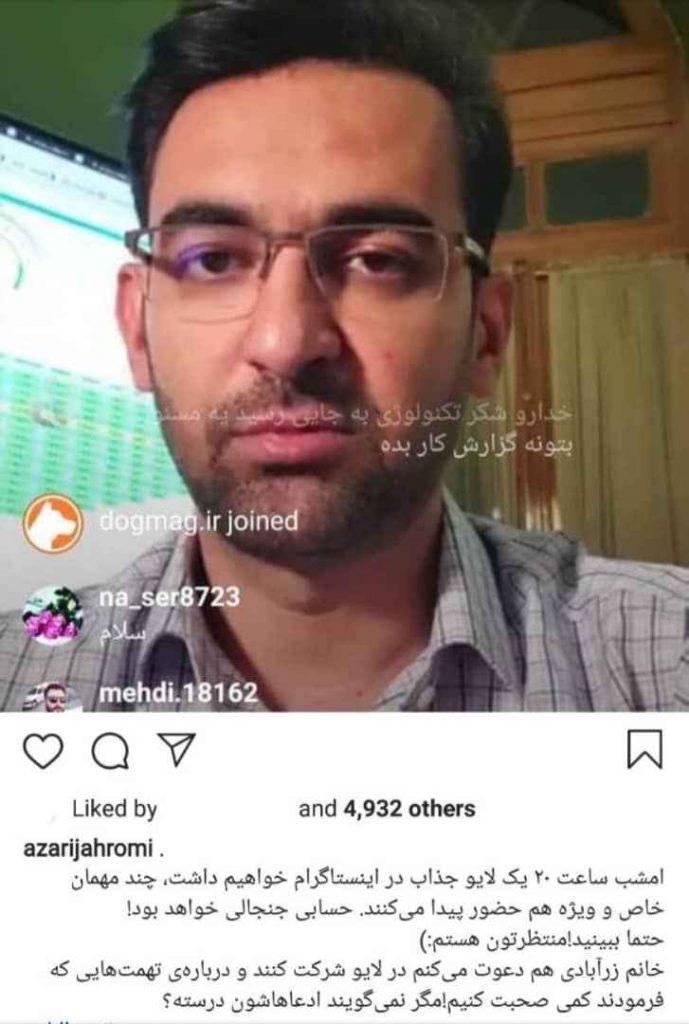 دعوت آذری جهرمی وزیر ارتباطات از مناظره زنده با سیده حمیده زرآبادی