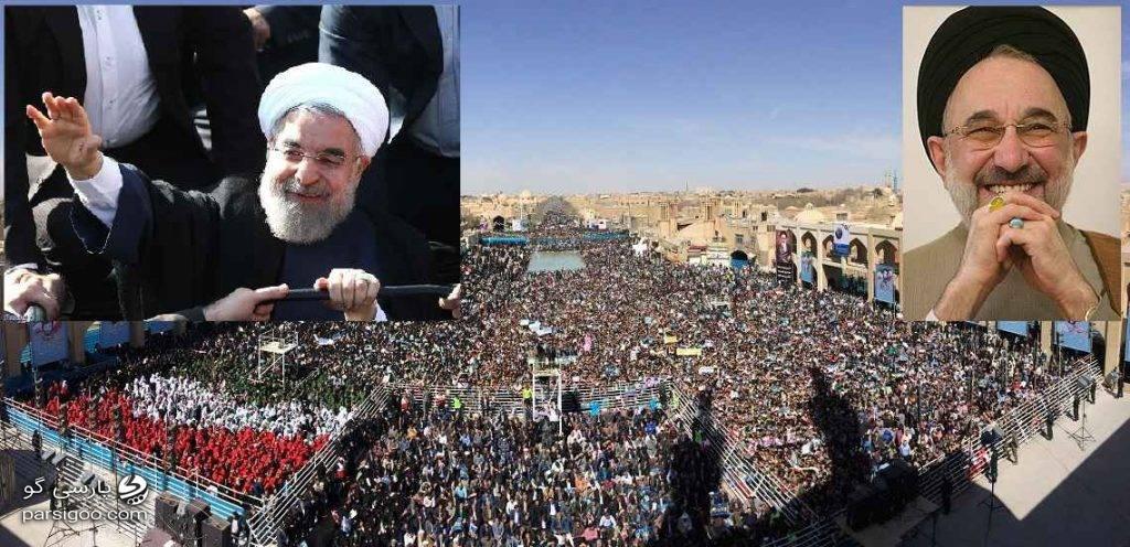 سفر استانی رئیس جمهور به یزد درود حسن روحانی به سید محمد خاتمی