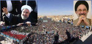 درود حسن روحانی به سید محمد خاتمی در یزد!