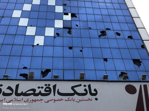 شکستن شیشه بانک در فتنه 98