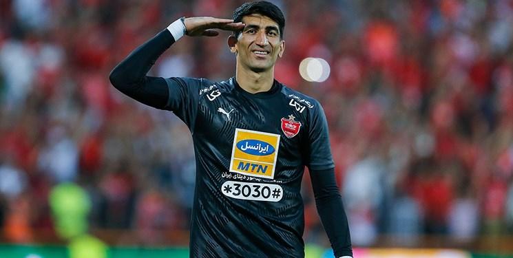 علیرضا بیرانوند دروازه بان تیم ملی ایران
