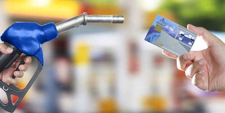 قیمت جدید بنزین و افزایش یارانه بنزین گران شد