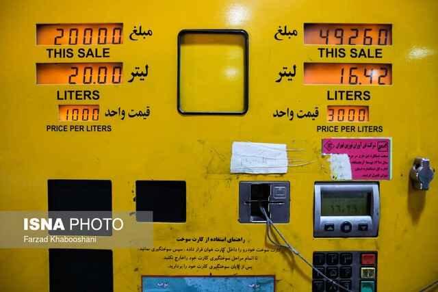 قیمت قدیم و جدید سوخت. بنزین گران شد