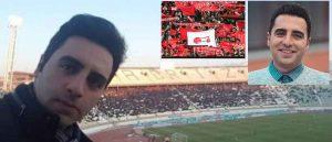 مجتبی ساعی گزارشگر تبریزی تراکتور پنجمین تیم پرتماشاگر جهان