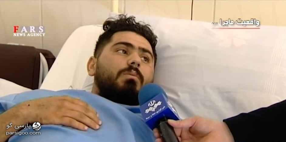 مجروحی که سه تیر توسط اوباش به شکمش شکلیک شده است