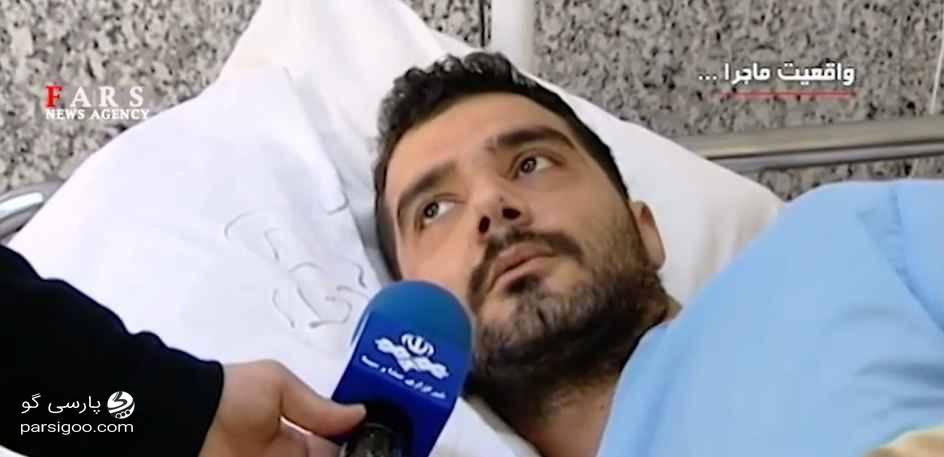 مجروح دیگری که از پشت توسط اغتشاشگران مورد اصابت گلوله قرار گرفته است