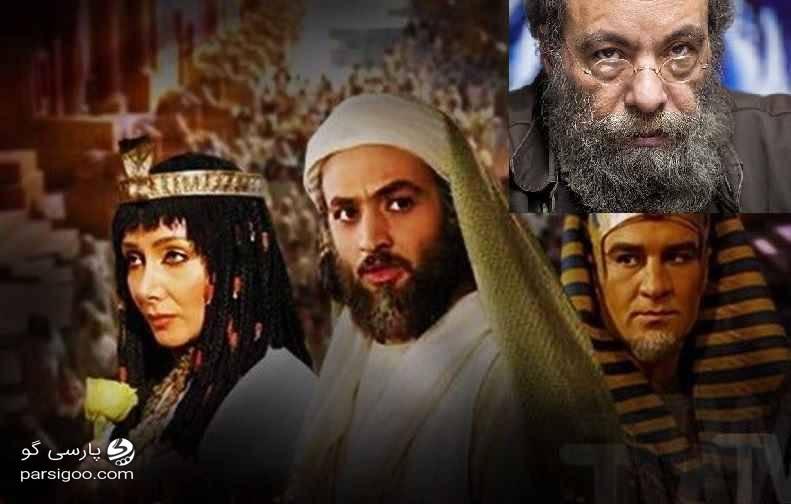 مسعود فراستی درباره سریال حضرت یوسف