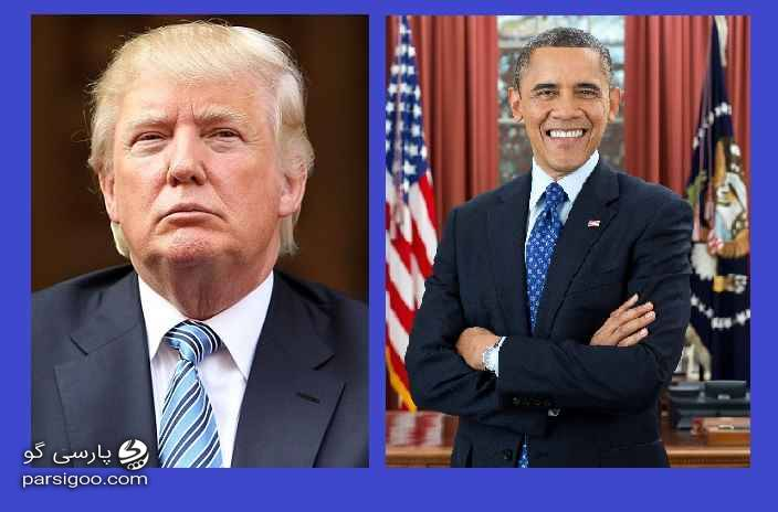 مقایسه سخنرانی اوباما و ترامپ بن لادن و ابوبکر البغدادی ترامپ و اوباما