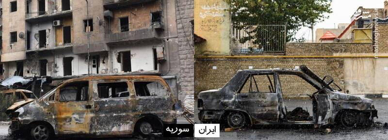 مقایسه فتنه 98 و فتنه سوریه