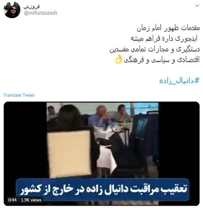 مقدمان ظهور با دستگیری تمام متهمان اقتصادی سیاسی و فرهنگی