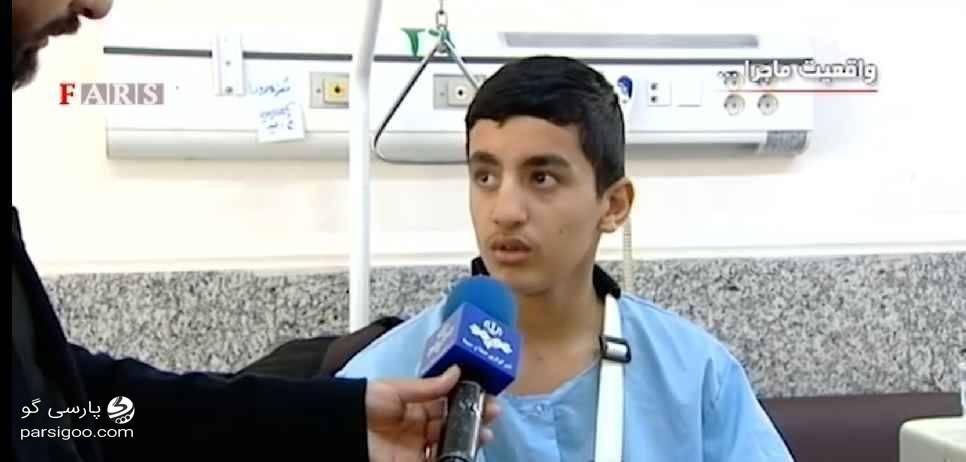 نوجوانی که از ناحیه دست مورد اصابت گلوله توسط اغتشاشگران و اوباش قرار گرفته است